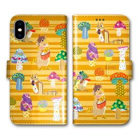 【200円OFFクーポン有】 Xperia8 SOV42 Xperia5 SO-01M SOV41 スマホケース 手帳型 SO-02L SH-02M SHV45 SC-02M SCV46 SC-01M SCV45 iPhone AQUOS Galaxy SIMフリー 全機種対応 COMOデザイン アニマル柄 手帳 リス キノコいっぱい ストライプ