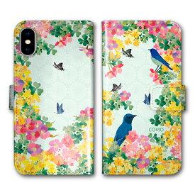 【スーパーセール 500円OFF】 スマホケース 手帳型 全機種対応 iPhone11 Pro Max 11 Pro 11 XR XS 8 7 6S AQUOS zero2 SH-01M SHV47 SHV45 SOV42 SOV41 SHV46 SHV44 SCV46 SCV45 ケース カバー COMO デザイン 春の花と鳥とチョウ コラージュ
