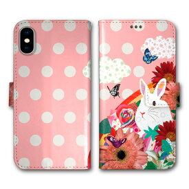 【200円OFFクーポン有】 Xperia 5 SO-01M SOV41 手帳型 スマホケース 全機種対応 SO-02L SO-01L SH-02M SH-04L SH-01L SC-02M SC-01M HW-02L iPhone11 Pro XR XS 手帳 カバー COMO デザイン うさぎ 水玉ピンク フラワー チョウ