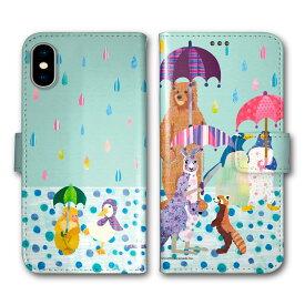 【200円OFFクーポン有】 Xperia8 SOV42 Xperia5 SO-01M SOV41 スマホケース 手帳型 SO-02L SH-02M SHV45 SC-02M SCV46 SC-01M SCV45 iPhone AQUOS Galaxy SIMフリー 全機種対応 COMOデザイン アニマル柄 手帳 カラフル雨 傘をさす動物たち コラージュ