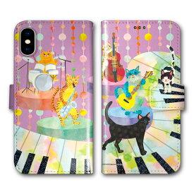 【200円OFFクーポン有】 Xperia 5 SO-01M SOV41 手帳型 スマホケース 全機種対応 SO-02L SO-01L SH-02M SH-04L SH-01L SC-02M SC-01M HW-02L iPhone11 Pro XR XS 手帳 カバー COMO デザイン ネコバンド ジャズ ピアノ ドラム サックス