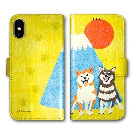 【スーパーセール 先着1名 大特価】 iPhone12 ケース iPhone12 Pro (6.1インチ) 手帳型ケース iPhone12 mini iPhone12 Pro Max iPhone SE 第2世代 スマホケース 手帳型 11 Pro Max 11 Pro 11 SE2 XR XS 7 8 6s 柴犬 ワンコ 富士山