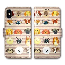【200円OFFクーポン有】 iPhone SE 第2世代 スマホケース 手帳型 全機種対応 iPhone11 Pro Max 11 Pro 11 iPhoneSE2 XR XS iPhone7 8 6s ケース スマホカバー アイフォン 手帳 全機種対応 COMO デザイン ストライプ 犬 ワンコ いっぱい