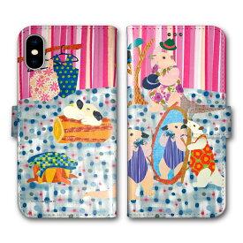 【200円OFFクーポン有】 Xperia8 SOV42 Xperia5 SO-01M SOV41 スマホケース 手帳型 SO-02L SH-02M SHV45 SC-02M SCV46 SC-01M SCV45 iPhone AQUOS Galaxy SIMフリー 全機種対応 COMOデザイン アニマル柄 手帳 アリクイ おでかけ パーティーに行く