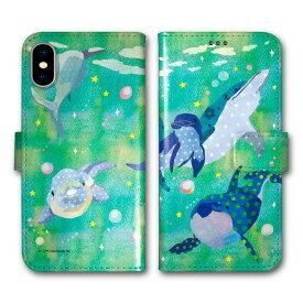 【スーパーセール 先着1名 大特価】 iPhone12 ケース iPhone12 Pro (6.1インチ) 手帳型ケース iPhone12 mini iPhone12 Pro Max iPhone SE 第2世代 スマホケース 手帳型 11 Pro Max 11 Pro 11 SE2 XR XS 7 8 6s イルカ 親子 海の中
