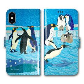 【スーパーセール 500円OFF】 スマホケース 手帳型 全機種対応 iPhone11 Pro Max 11 Pro 11 XR XS 8 7 6S AQUOS zero2 SH-01M SHV47 SHV45 SOV42 SOV41 SHV46 SHV44 SCV46 SCV45 カバー COMO デザイン ペンギン 親子 ブルー