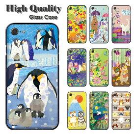 iPhone XR iPhone XS Max iPhone XS iPhone7 iPhone8 アニマル デザイン ペンギン ネコ ワンコ フクロウ COMOデザイン 強化ガラス 背面ガラス TPU スマホケース ハードケース カバー ケース 機種変更 かわいい プレゼント 背面強化ガラス