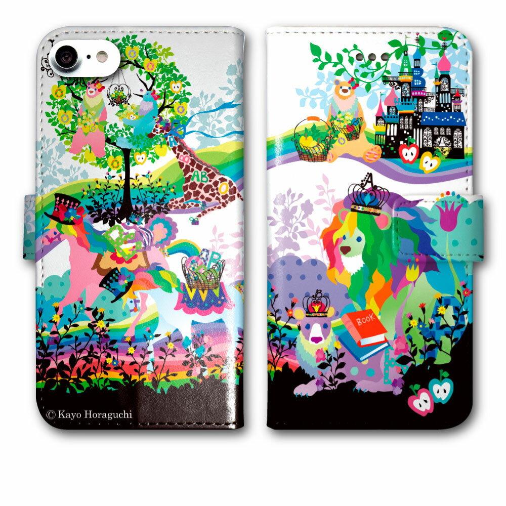 【バレンタイン プレゼントに】 ホラグチカヨ スマホケース 手帳型 iPhone XS Max iPhone XS iPhone XR SO-05K SO-04K SO-03K SH-03K SH-01K SC-03K SC-02K F-04K SOV38 SOV37 SOV36 SHV42 SHV40 702SO 704SO 全機種対応★プレゼントに