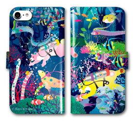 【お買い物マラソン 大特価セール】 iPhone12 ケース ホラグチカヨ 手帳型 iPhone12 Pro 12 mini 12 Pro Max iPhoneSE 第2世代 iPhone11 iPhone11 Pro XR XS iPhone8 7 アイフォン カバー 手帳 スマホケース クマ 海の中 サカナ 海中遊泳