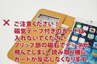 スカラースマホケース手帳型全機種対応iPhoneXRiPhoneXSMaxXSXiPhone7/8iPhone6SPlusiPodtouch6SO-05KSO-04KSO-03KSO-02KSO-01KSH-03KSH-01KSH-03JSC-03KSC-02KF-04KF-01KScoLar手帳ケーススマホカバー