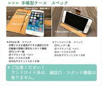 アイフォンケースアイフォンカバーiPhoneXRiPhoneXSiPhoneXSMax