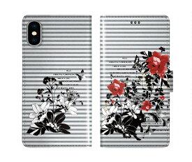 iPhone XR iPhone XS iPhone8 ケース スカラー 手帳型 SO-02L SO-01L SO-05K SH-04L SH-01L SH-03K SH-01K SC-04L SC-03L SC-02L F-02L F-04K ScoLar 手帳型ケース 全機種対応 クロネコ チョウ お花 タイポグラフィー モノクロ