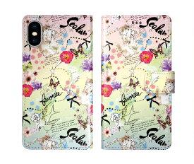 iPhone XR iPhone XS iPhone8 ケース スカラー 手帳型 SO-02L SO-01L SO-05K SH-04L SH-01L SH-03K SH-01K SC-04L SC-03L SC-02L F-02L F-04K ScoLar 手帳型ケース 全機種対応 可愛い猫や鳥 チョウ フラワー ダイアリー かわいい