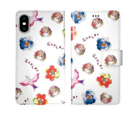 iPhone XR iPhone XS iPhone8 ケース スカラー 手帳型 SO-02L SO-01L SO-05K SH-04L SH-01L SH-03K SH-01K SC-04L SC-03L SC-02L F-02L F-04K ScoLar 手帳型ケース 全機種対応 鳥と花 スカラーちゃん 水彩画 ダイアリー かわいい
