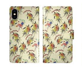 iPhone XR iPhone XS iPhone8 ケース スカラー 手帳型 SO-02L SO-01L SO-05K SH-04L SH-01L SH-03K SH-01K SC-04L SC-03L SC-02L F-02L F-04K ScoLar 手帳型ケース 全機種対応 南国 オウム 鳥 フルーツ かわいい ダイアリー