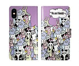 iPhone XR iPhone XS iPhone8 ケース スカラー 手帳型 SO-02L SO-01L SO-05K SH-04L SH-01L SH-03K SH-01K SC-04L SC-03L SC-02L F-02L F-04K ScoLar 手帳型ケース 全機種対応 アニマル大集合 パンダ キャラクター ダイアリー