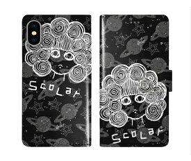 iPhone XR iPhone XS iPhone8 ケース スカラー 手帳型 SO-02L SO-01L SO-05K SH-04L SH-01L SH-03K SH-01K SC-04L SC-03L SC-02L F-02L F-04K ScoLar 手帳型ケース 全機種対応 土星 スター スカラコ 総柄 ダイアリー かわいい