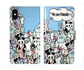 scolar スマホケース 手帳型 iPhone XR iPhone XS Max iPhone XS スカラー 手帳 カバー スタンド機能 カード入れ おしゃれ 女性用 かわいい 大人可愛い 大人女子 ファッション レディース プレゼント ギフト 送料無料 後払い決済 対応