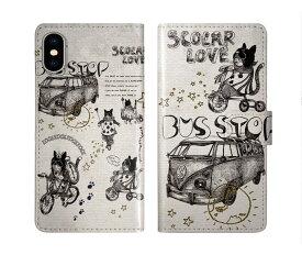 iPhone XR iPhone XS iPhone8 ケース スカラー 手帳型 SO-02L SO-01L SO-05K SH-04L SH-01L SH-03K SH-01K SC-04L SC-03L SC-02L F-02L F-04K ScoLar 手帳型ケース 全機種対応 ネコ トランプ バス セピア ダイアリー かわいい