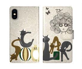 iPhone XR iPhone XS iPhone8 ケース スカラー 手帳型 SO-02L SO-01L SO-05K SH-04L SH-01L SH-03K SH-01K SC-04L SC-03L SC-02L F-02L F-04K ScoLar 手帳型ケース 全機種対応 ネコ チョウ スカラコ ロゴ ダイアリー かわいい