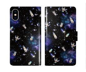 iPhone XR iPhone XS iPhone8 ケース スカラー 手帳型 SO-02L SO-01L SO-05K SH-04L SH-01L SH-03K SH-01K SC-04L SC-03L SC-02L F-02L F-04K ScoLar 手帳型ケース 全機種対応 宇宙 ファンタジー 総柄 ダイアリー かわいい