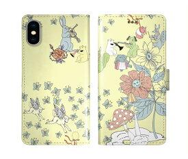 iPhone XR iPhone XS iPhone8 ケース スカラー 手帳型 SO-02L SO-01L SO-05K SH-04L SH-01L SH-03K SH-01K SC-04L SC-03L SC-02L F-02L F-04K ScoLar 手帳型ケース 全機種対応 チョウ キノコ フラワー メルヘン ブックレット