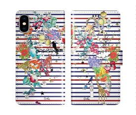 iPhone XR iPhone XS iPhone8 ケース スカラー 手帳型 SO-02L SO-01L SO-05K SH-04L SH-01L SH-03K SH-01K SC-04L SC-03L SC-02L F-02L F-04K ScoLar 手帳型ケース 全機種対応 キリン ネコ カンガルー フルーツ ストライプ かわいい
