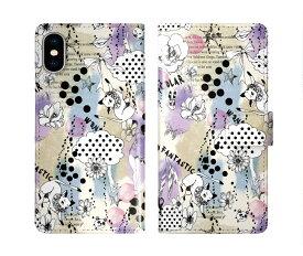 iPhone XR iPhone XS iPhone8 ケース スカラー 手帳型 SO-02L SO-01L SO-05K SH-04L SH-01L SH-03K SH-01K SC-04L SC-03L SC-02L F-02L F-04K ScoLar 手帳型ケース 全機種対応 ネコ にゃんこ パンダ フラワー 水玉 かわいい