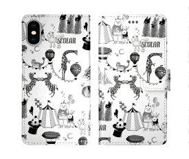 iPhone XR iPhone XS iPhone8 ケース スカラー 手帳型 SO-02L SO-01L SO-05K SH-04L SH-01L SH-03K SH-01K SC-04L SC-03L SC-02L F-02L F-04K ScoLar 手帳型ケース 全機種対応 パンダ クマ キリン プードル サーカス かわいい