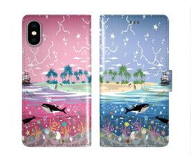 iPhone XR iPhone XS iPhone8 ケース スカラー 手帳型 SO-02L SO-01L SO-05K SH-04L SH-01L SH-03K SH-01K SC-04L SC-03L SC-02L F-02L F-04K ScoLar 手帳型ケース 全機種対応 クジラ ペンギン 星座 帆船 かわいい