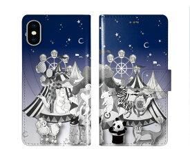 iPhone XR iPhone XS iPhone8 ケース スカラー 手帳型 SO-02L SO-01L SO-05K SH-04L SH-01L SH-03K SH-01K SC-04L SC-03L SC-02L F-02L F-04K ScoLar 手帳型ケース 全機種対応 ゾウ パンダ ウサギ サーカス 夜空 かわいい