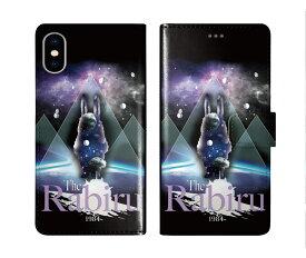 iPhone XR iPhone XS iPhone8 ケース スカラー 手帳型 SO-02L SO-01L SO-05K SH-04L SH-01L SH-03K SH-01K SC-04L SC-03L SC-02L F-02L F-04K ScoLar 手帳型ケース 全機種対応 ラビル シルエット 宇宙 かわいいデザイン