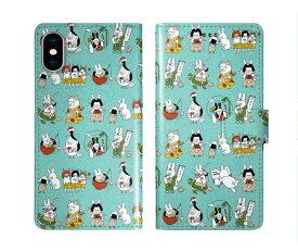 iPhone XR iPhone XS iPhone8 ケース スカラー 手帳型 SO-02L SO-01L SO-05K SH-04L SH-01L SH-03K SH-01K SC-04L SC-03L SC-02L F-02L F-04K ScoLar 手帳型ケース 全機種対応 かぐや姫 一寸法師 おとぎ話 ブルー かわいい
