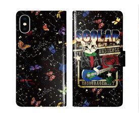 iPhone XR iPhone XS iPhone8 ケース スカラー 手帳型 SO-02L SO-01L SO-05K SH-04L SH-01L SH-03K SH-01K SC-04L SC-03L SC-02L F-02L F-04K ScoLar 手帳型ケース 全機種対応 ネコ ロック ギター 宇宙 チョウ かわいい