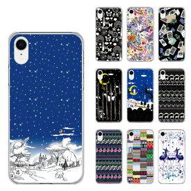 スカラー スマホケース SOV40 SOV39 SOV38 SHV44 SHV43 SHV42 SCV43 SCV42 SCV41 SCV40 ハードケース 全機種対応 iPhone docomo Xperia AQUOS Galaxy かわいい 女性用 むかーしはこんな夜空