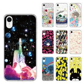 スカラー スマホケース SOV40 SOV39 SOV38 SHV44 SHV43 SHV42 SCV43 SCV42 SCV41 SCV40 ハードケース 全機種対応 iPhone docomo Xperia AQUOS Galaxy かわいい 女性用 宇宙へゴー ゴー