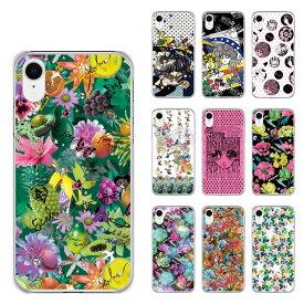 【200円OFFクーポン有】 iPhone11 ケース iPhone11 Pro スカラー スマホケース AQUOS sense3 SH-02M SHV45 SH-01M SHV47 iPhone8 7 6S XR XS SC-02M SC-01M ハードケース 全機種対応 レディース 女性用 新商品 グッドデザイン スカラコ