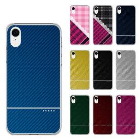スマホケース SO-03L SO-02L SO-01L SH-04L SH-01L SH-03K SC-05L SC-04L SC-03L SC-02L SC-01L F-02L F-04K ハードケース カバー 全機種対応 iPhone エクスペリア アクオス ギャラクシー カーボン調 レース柄 かわいい