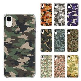 スマホケース SO-03L SO-02L SO-01L SH-04L SH-01L SH-03K SC-05L SC-04L SC-03L SC-02L SC-01L F-02L F-04K ハードケース カバー 全機種対応 iPhone エクスペリア アクオス ギャラクシー 迷彩 アーミー メンズ かわいい
