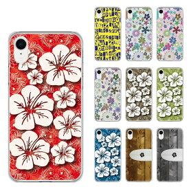 スマホケース SO-03L SO-02L SO-01L SH-04L SH-01L SH-03K SC-05L SC-04L SC-03L SC-02L SC-01L F-02L F-04K ハードケース カバー 全機種対応 iPhone エクスペリア アクオス ギャラクシー 花柄 ハイビスカス サーフボード