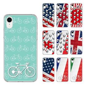 スマホケース SO-03L SO-02L SO-01L SH-04L SH-01L SH-03K SC-05L SC-04L SC-03L SC-02L SC-01L F-02L F-04K ハードケース カバー 全機種対応 iPhone エクスペリア アクオス ギャラクシー スカル ドクロ 自転車 ロードバイク
