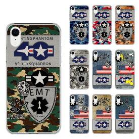 スマホケース SO-03L SO-02L SO-01L SH-04L SH-01L SH-03K SC-05L SC-04L SC-03L SC-02L SC-01L F-02L F-04K ハードケース カバー 全機種対応 iPhone エクスペリア アクオス ギャラクシー 迷彩 ロゴデザイン かわいい