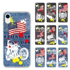 スマホケース SO-03L SO-02L SO-01L SH-04L SH-01L SH-03K SC-05L SC-04L SC-03L SC-02L SC-01L F-02L F-04K ハードケース カバー 全機種対応 iPhone エクスペリア アクオス ギャラクシー デニム 国旗 バイク ペンキ