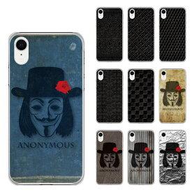 スマホケース SO-03L SO-02L SO-01L SH-04L SH-01L SH-03K SC-05L SC-04L SC-03L SC-02L SC-01L F-02L F-04K ハードケース カバー 全機種対応 iPhone エクスペリア アクオス ギャラクシー チェッカー アノニマス