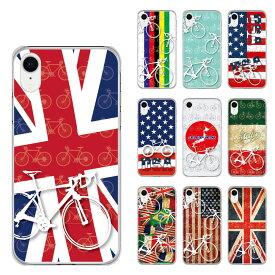 スマホケース SO-03L SO-02L SO-01L SH-04L SH-01L SH-03K SC-05L SC-04L SC-03L SC-02L SC-01L F-02L F-04K ハードケース カバー 全機種対応 iPhone エクスペリア アクオス ギャラクシー 自転車 ロードバイク 国旗