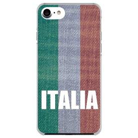 Xperia 1 SO-03L SOV40 802SO ケース イタリア 国旗 レトロ調 かわいい SO-02L SO-01L SH-04L SHV44 808SH SH-01L SH-03K F-02L SC-04L SC-03L スマホケース 全機種対応 iPhone docomo SIMフリー ハードケース スマホカバー