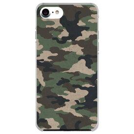 【スーパーセール 半額 以下 セール】 スマホケース iPhone11 iPhone 11 Pro ハードケース 1000円ポッキリ SO-01M SOV41 SOV42 SHV45 ケース SHV44 808SH SCV45 SO-03L SO-02L スマホカバー ケース 迷彩柄 アーミー カモフラ