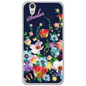 3ea53fac3e 送料無料 スカラー ScoLar iPod touch 6 iPod touch 5 ケース カバー apple アップル おしゃれ 女性