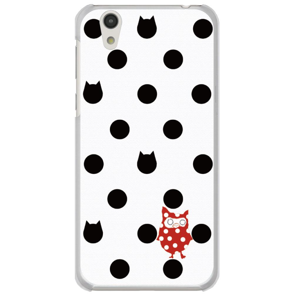 スカラー ScoLar iPhoneケース iPhone XR iPhoneXS iPhone8 7 Plus スマホケース SO-05K SO-04K SO-03K SO-01K SH-03K SH-01K SC-03K SC-02K SIMフリー ハードケース おしゃれ 女性用 ほぼ 全機種対応 コンビニ 後払い 決済 可能 ホワイトデー プレゼントに 50374