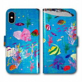 スマホケース 手帳型 全機種対応 iPhone XR iPhone XS iPhone7 iPhone8 SO-01L SO-05K SO-04K SO-03K SH-01L SH-03K SH-01K SC-03K SC-02K F-04K F-01K SOV38 SOV37 SOV36 SHV42 SHV40 COMO デザイン かわいい スマホ ケース カバー 手帳 アニマル